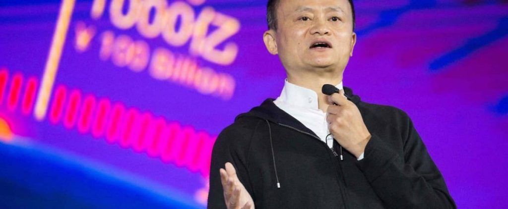 China: Alibaba founder quits business school