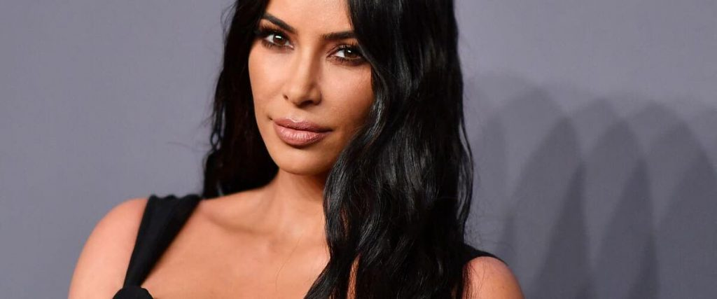 Kim Kardashian was mentioned in ancient Roman smuggling procedures