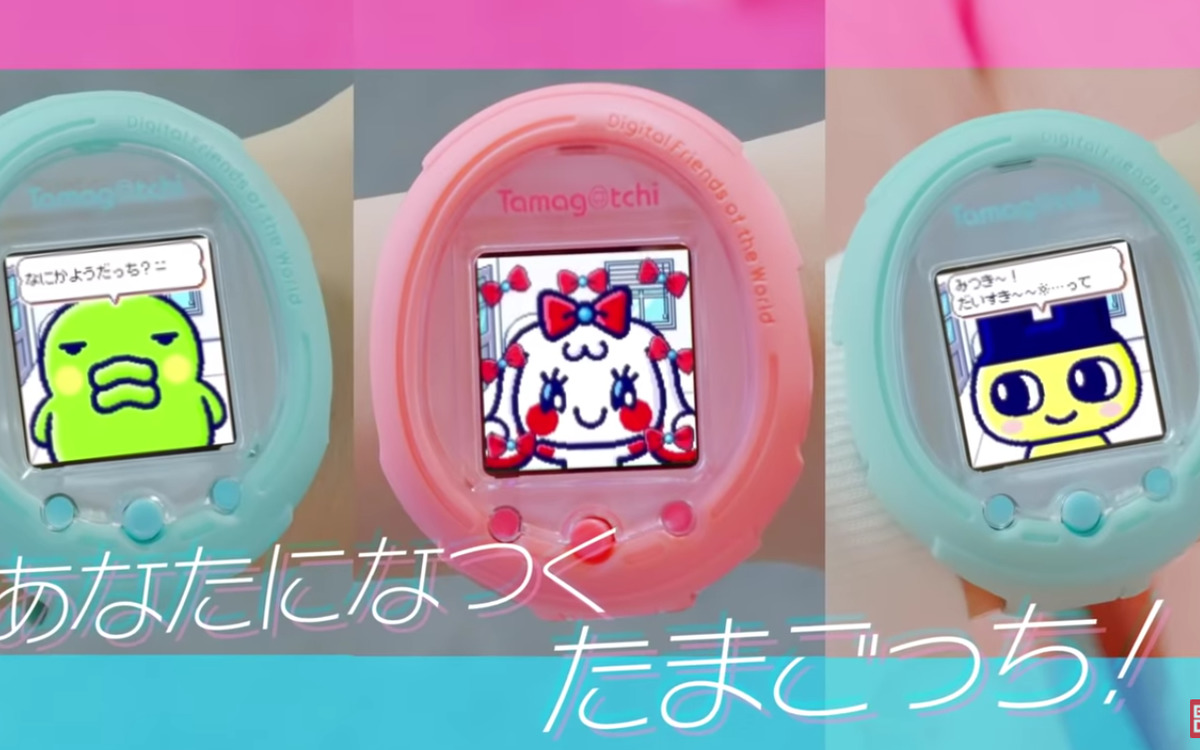 After 25 years, Tamagotchi returns in a continuous hour