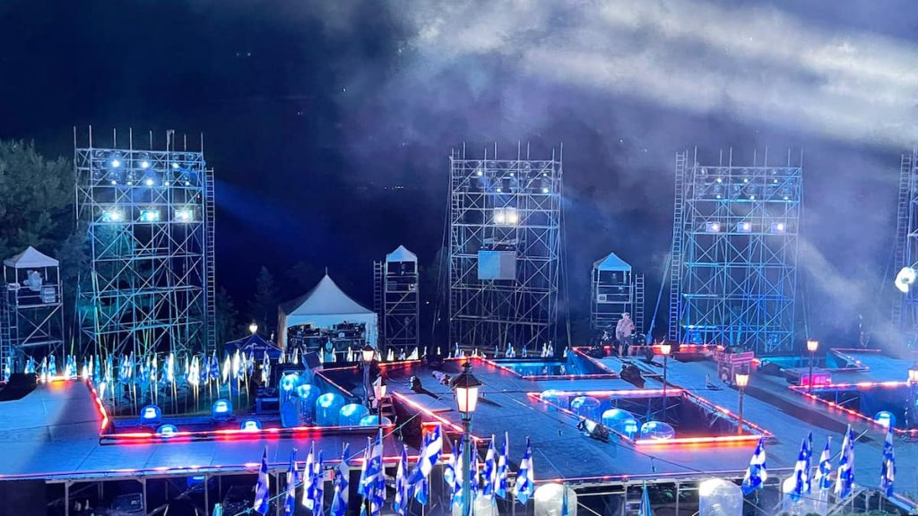 Grand National Day Show: Ambitious Show