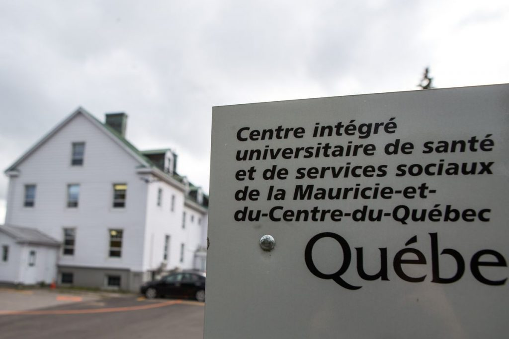 COVID-19: No new cases in Mauricie and Center-du-Québec    COVID-19    news    the talk