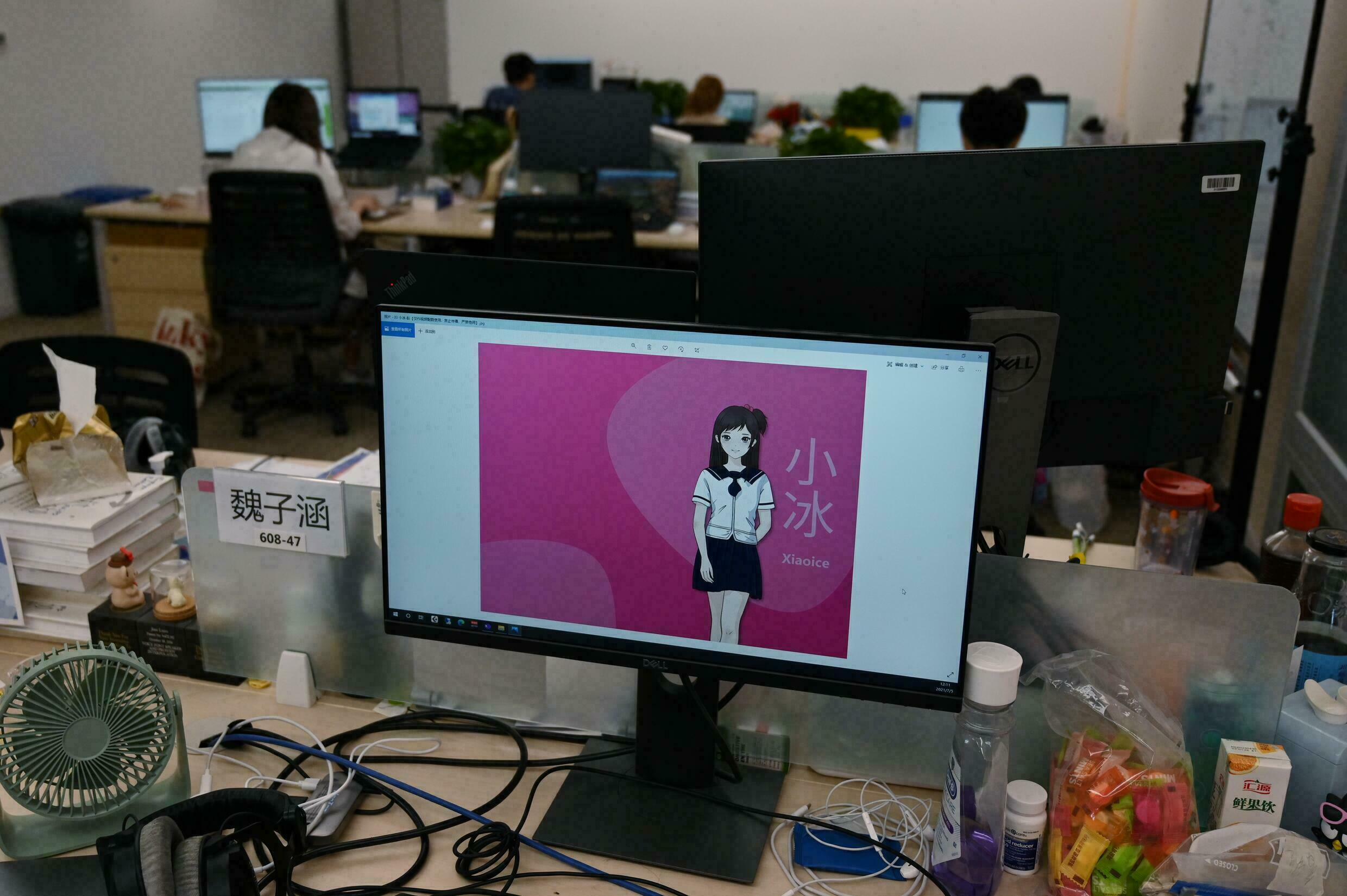 The main screen of the XiaoIce website at the corporate headquarters, July 5, 2021 in Beijing