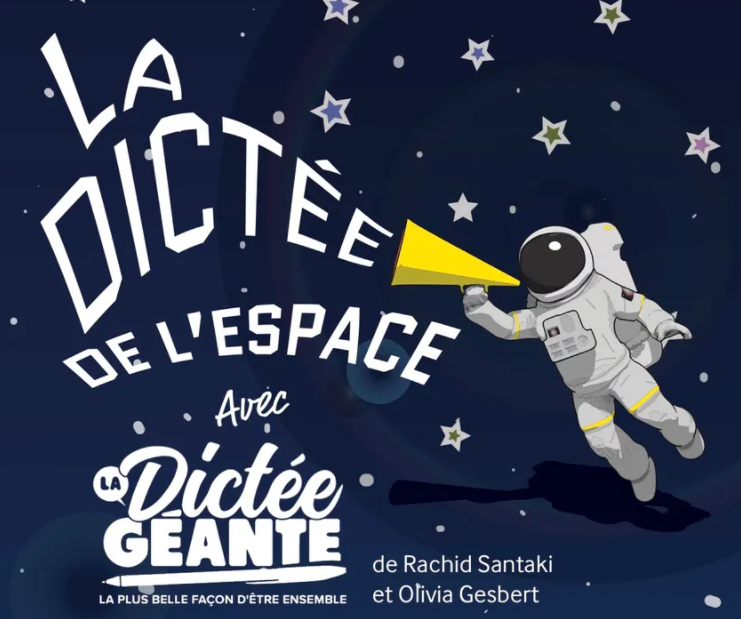Great Spelling Organized in Space with Thomas Bisquet