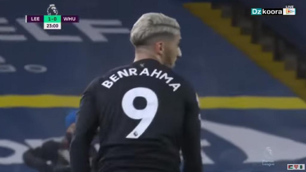 Video.  England: Said Benrahma explodes on screen