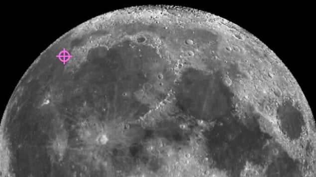 Chang'e-5 samples reveal age of young moon rocks