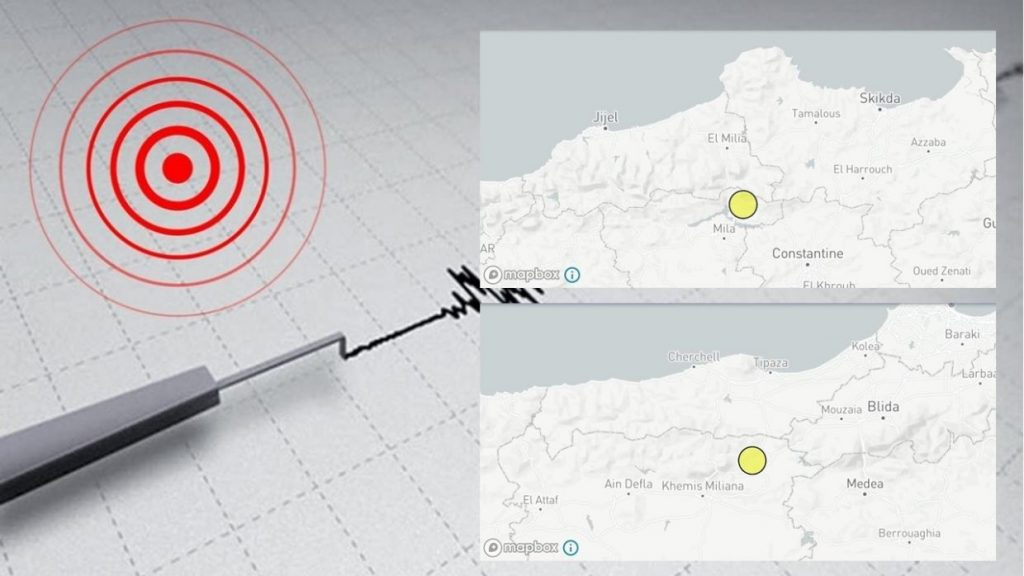 Two earthquakes in a few hours